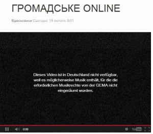 Hromadske.tv in Deutschland